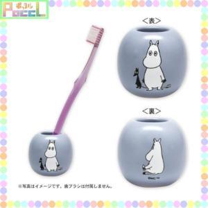 ムーミン 歯ブラシスタンド(ムーミン水色)MO-HH025 キャラクター グッズ メール便OK|poccl