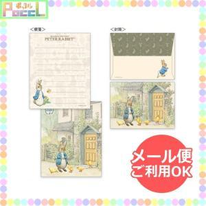 ピーターラビット ミニレターセット(HILL TOP HOUSE)PR-LS001 キャラクター グッズ メール便OK|poccl