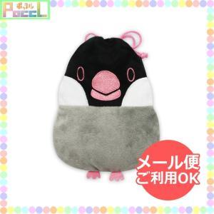 鳥 Piシリーズ ふわふわ巾着(文鳥)RB-KI001 キャラクター グッズ メール便OK|poccl