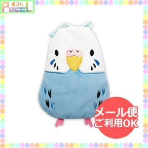 鳥 Piシリーズ ふわふわ巾着(セキセイ青)RB-KI003 キャラクター グッズ メール便OK|poccl