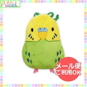 鳥 Piシリーズ ふわふわ巾着(セキセイ緑)RB-KI004 キャラクター グッズ メール便OK|poccl