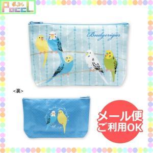 鳥 Piシリーズ ポーチ(セキセイインコ)RB-PO003 キャラクター グッズ メール便OK|poccl