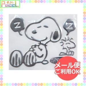 スヌーピー エンブレムステッカー(F)SNOOPY SN110 キャラクター グッズ メール便OK|poccl