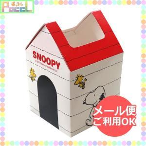 1000円ポッキリ スヌーピー ペーパーダストボックス(ハウス) SNOOPY SN90 キャラクター グッズ メール便OK|poccl