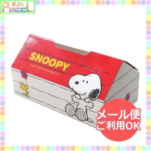 1000円ポッキリ スヌーピー ペーパーティッシュケース(ハウス) SNOOPY SN91 キャラクター グッズ メール便OK|poccl