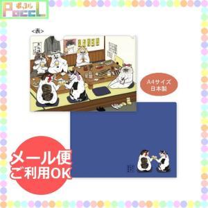 世にも不思議な猫世界 A4クリアファイル(居酒屋)YN-CF003 キャラクター グッズ メール便OK|poccl