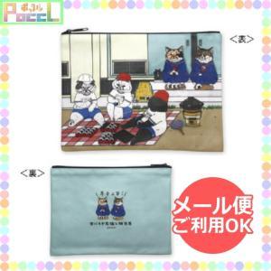 世にも不思議な猫世界 ポーチ(運動会) YN-PO011 キャラクター グッズ メール便OK|poccl