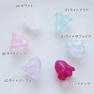 ドイツ製の可愛いプラスチック製フラワーカップ♪  すずらんの花の形です。  【サイズ】 9mm   ...