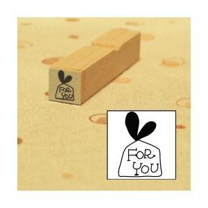 ハート For Youスタンプ|poche-puchistamp