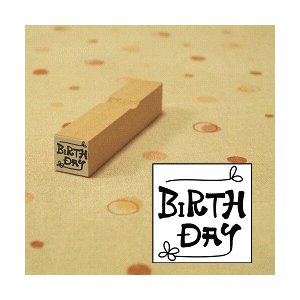 Birthdayスタンプ|poche-puchistamp