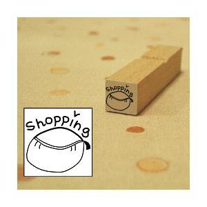 ショッピングスタンプ|poche-puchistamp