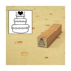 ウェディングケーキスタンプ|poche-puchistamp