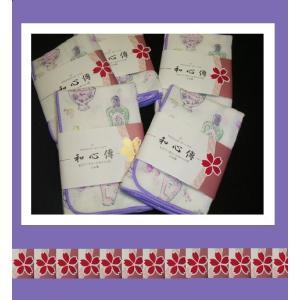 日本製 ガーゼハンカチ 化粧ボトル柄 お届け方法ゆうパケットメール便