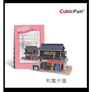 和風スタイル3Dパズル ワールドスタイルシリーズ 和菓子屋 居酒屋 寿司屋 簡単組立てパズル お届け...