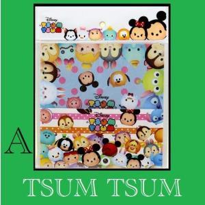 折り紙 キッズ デイズニーTSUM TSUM 15枚入り  ゆうパケツトメール便