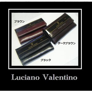 牛革キーケース/Luciano Valentino LUv-6009シャイニーズダコタ