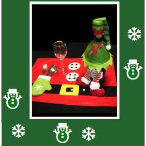 クリスマスランチョンマット/フォーク&ナイフ袋付き