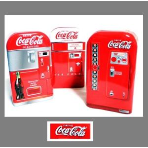 貯金箱 COCA-COLAコカコーラ TINボックスバンク 自動販売機型3種 お届け方法ヤマト宅配便