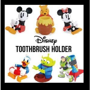 デイズニー歯ブラシホルダー 雑貨アントレツクス 歯ブラシスタンド  ギュッと握りしめてくれる レター...