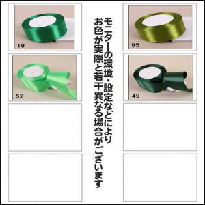 サテン テープ リボン 幅38-40mm 10...の詳細画像2