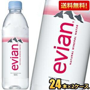 『送料無料2ケース』evianエビアン 500mlペットボトル 48本(24本×2ケース) (ミネラルウォーター 水)の画像