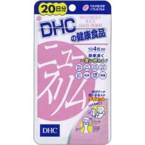 DHC 20日分(80粒)ニュースリム 1袋 (ダイエット サプリメント)|pocket-cvs