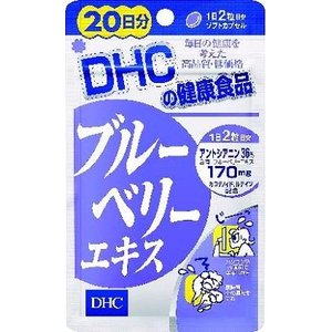 DHC 20日分 ブルーベリーエキス 1袋 (サプリメント) pocket-cvs