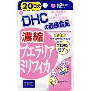 DHC 20日分(60粒)濃縮プエラリアミリフィカ 1袋 (サプリメント)|pocket-cvs
