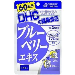 『60日分』 DHC ブルーベリーエキス 1袋 (サプリメント)|pocket-cvs
