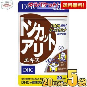 DHC 20日分 トンカットアリエキス 1袋 (サプリメント)|pocket-cvs