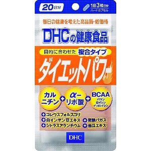 DHC 20日分(60粒) ダイエットパワー 1袋 (サプリメント)|pocket-cvs