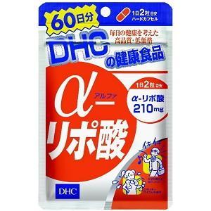 DHC 商品一覧 - ポケットコンビニ ヤフー店 - 売れ筋通販 - Yahoo ...