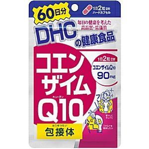 『60日分』 DHC コエンザイムQ10包接体 1袋 (サプリメント)|pocket-cvs