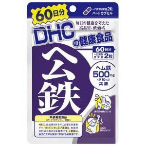 『60日分』 DHC ヘム鉄 1袋 (サプリメント)|pocket-cvs