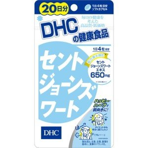 DHC 20日分(80粒)セントジョーンズワート 1袋 (サプリメント)|pocket-cvs