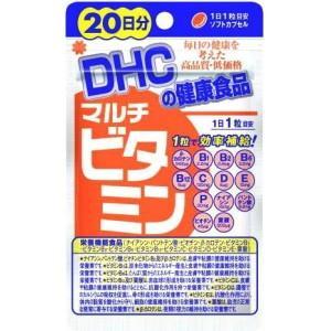 DHC 20日分 マルチビタミン 1袋 (サプリメント) pocket-cvs