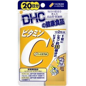 DHC 20日分 ビタミンC(ハードカプセル) 1袋 (サプリメント) pocket-cvs