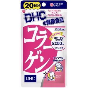 DHC 20日分 コラーゲン 1袋 (サプリメント)