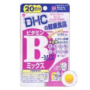 DHC 20日分 ビタミンBミックス 1袋 (サプリメント)|pocket-cvs