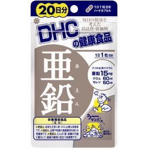 DHC 20日分 亜鉛 1袋 (サプリメント)|pocket-cvs