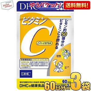 『60日分』 DHC ビタミンC(ハードカプセル) 1袋 (サプリメント)|pocket-cvs