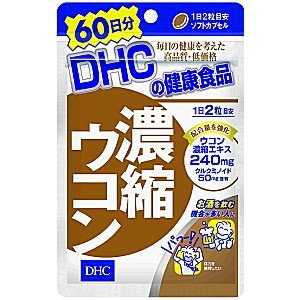 『60日分』 DHC 濃縮ウコン 1袋 (サプリメント)|pocket-cvs