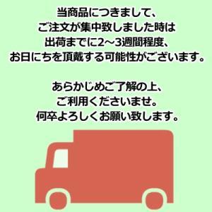 DHC 20日分(60粒)キトサン 1袋 (ダイエット サプリメント)|pocket-cvs|02
