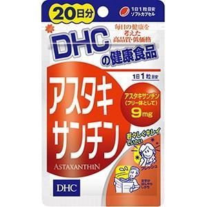 DHC 20日分アスタキサンチン 1袋 (サプリメント)|pocket-cvs