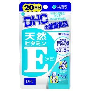 DHC 20日分 天然ビタミンE(大豆) 1袋 (サプリメント) pocket-cvs