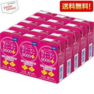『送料無料』DHC コラーゲンビューティ7000プラス 50ml瓶 30本入|pocket-cvs