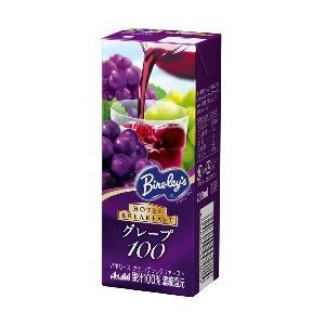 アサヒ Bireley's ホテルブレックファーストグレープ100 200ml紙パック 24本入 (バヤリース 果汁飲料) pocket-cvs
