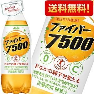特価『送料無料』アサヒ ファイバー7500 500mlPET 24本入 (特定保健用食品 トクホ 特保 カロリーゼロ)|pocket-cvs