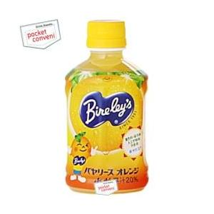 アサヒ バヤリース オレンジ 280mlPET 24本入 (Bireley's) pocket-cvs