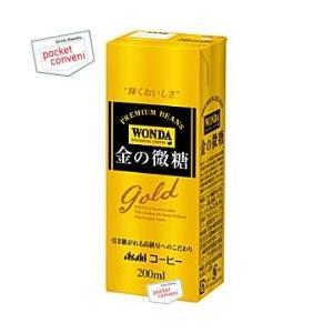アサヒ WONDAワンダ 金の微糖 200ml紙パック 24本入 (コーヒー)
